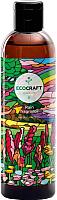 Шампунь для волос EcoCraft Аромат дождя для ослабленных и секущихся волос (250мл) -