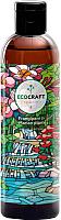 Шампунь для волос EcoCraft Франжипани и марианская слива для укрепления и восстановления (250мл) -