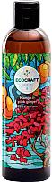 Шампунь для волос EcoCraft Манго и розовый имбирь против выпадения и для роста волос (250мл) -