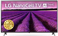 Телевизор LG 55SM8000 -