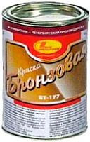 Краска Новбытхим БТ-177 Бронзовая (1л) -