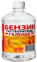 Растворитель Вершина Галоша Нефрас С2-80/120 (500мл) -