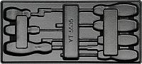 Вкладыш для ящика Yato YT-5535 -