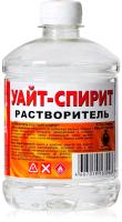 Растворитель Вершина Нефрас Уайт-спирит (0.5л) -