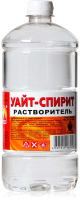 Растворитель Вершина Нефрас Уайт-спирит (1л) -