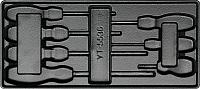 Вкладыш для ящика Yato YT-5536 -