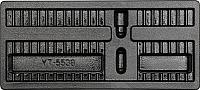 Вкладыш для ящика Yato YT-5538 -