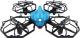 Квадрокоптер Wowitoys Space Racer 2 / H4816 -