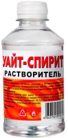 Растворитель Вершина Нефрас Уайт-спирит (250мл) -