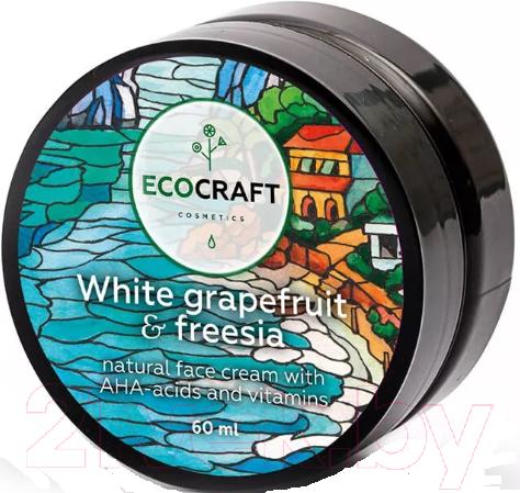 Купить Крем для лица EcoCraft, Белый грейпфрут и фрезия с витаминами и АНА-кислотами (60мл), Россия