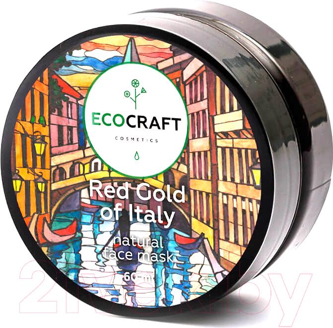 Купить Маска для лица кремовая EcoCraft, Красное золото Италии мультикорректирующая с лифтинг-эффектом (60мл), Россия, Маски для лица (EcoCraft)
