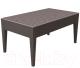 Журнальный столик Keter Table Ipanema Miami Rattan / 60523 (коричневый) -