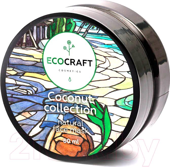Купить Маска для лица кремовая EcoCraft, Кокосовая коллекция увлажняющая и питательная (60мл), Россия, Маски для лица (EcoCraft)