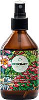 Спрей для волос EcoCraft Франжипани и марианская слива несмываемый (100мл) -