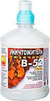 Растворитель Вершина Для ржавчины В-52 (550г) -