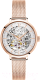 Часы наручные женские Pierre Lannier 313B928 -