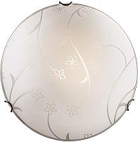 Потолочный светильник Sonex Luaro 110/K -