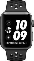 Умные часы Apple Watch Series 3 Nike+ 38mm / MTF12 (серый космос/антрацитовый, черный) -