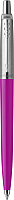 Ручка шариковая Parker Jotter Originals Magenta CT 2075996 -