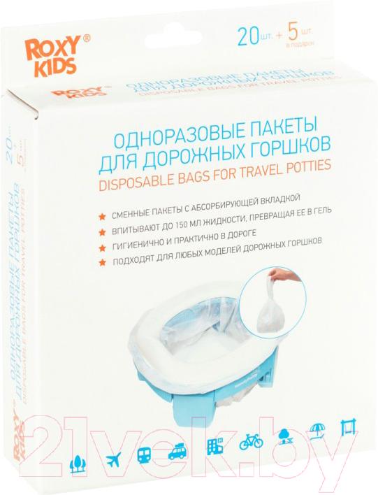 Купить Пакеты для детского горшка Roxy-Kids, DL-245-25 (25шт), Китай, полиэтилен