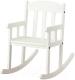 Кресло-качалка Ikea Сундвик 103.661.45 -