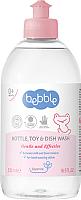 Средство для мытья посуды Bebble Для детских бутылочек игрушек и посуды (500мл) -
