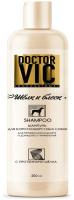 Шампунь для животных Doctor VIC С протеинами шелка для короткошерстных собак (250мл) -