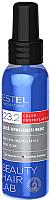 Спрей для волос Estel Beauty Hair Lab Pfofylactic Color термозащита (100мл) -