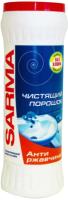 Чистящее средство для ванной комнаты Sarma Антиржавчина (400г) -