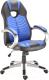 Кресло геймерское Mio Tesoro Франческо X-2763-3 (черный/синий) -