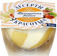 Пена для ванны ФитоКосметик Десерты. Французская ваниль (220мл) -