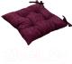 Подушка на стул MATEX Velours / 04-783 (сливовый) -