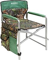 Кресло складное Ника 1 / КС1 с карманами (дуб/зеленый) -