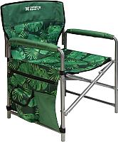 Кресло складное Ника КС2 (тропические листья на темном) -