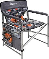 Кресло складное Ника КС2 (камни/серый) -