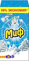 Стиральный порошок Миф Морозная свежесть 3 в 1 (Автомат, 12кг) -