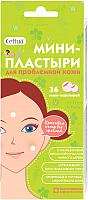 Набор косметики для лица Cettua Пластыри д/пробл. кожи с салиц. кислотой и маслом чайн. дерева (36шт) -