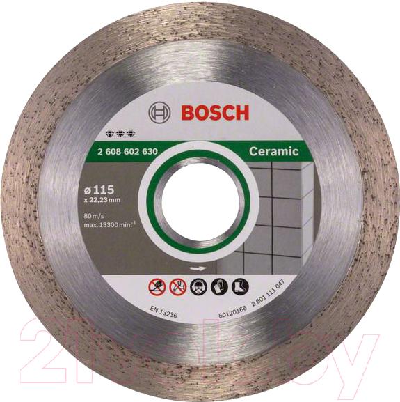Купить Отрезной диск алмазный Bosch, 2.608.602.630, Китай
