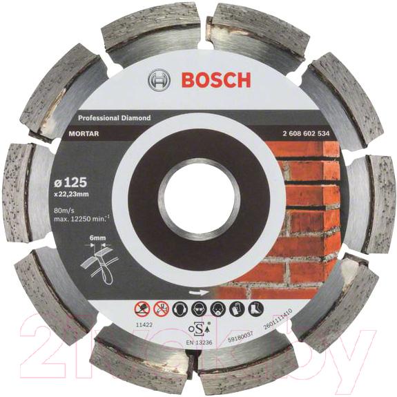 Купить Отрезной диск алмазный Bosch, 2.608.602.534, Китай