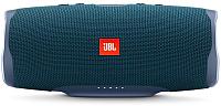 Портативная колонка JBL Charge 4 Blu + наушники T110BT Blu -