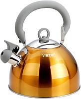 Чайник со свистком Vitesse VS-1114 (желтый) -