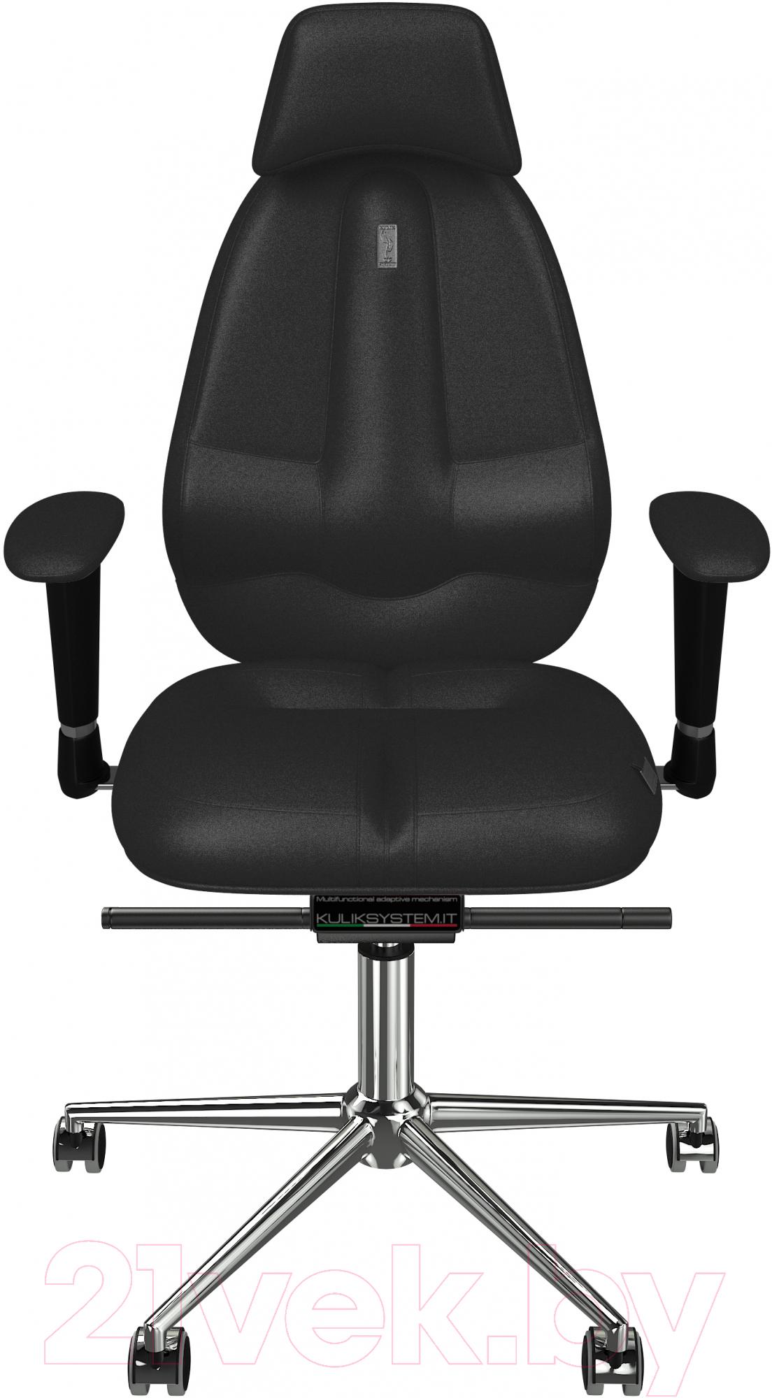 Купить Кресло офисное Kulik System, Classic азур (черный с подголовником), Украина, Classic (Kulik System)
