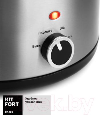 Медленноварка Kitfort KT-209