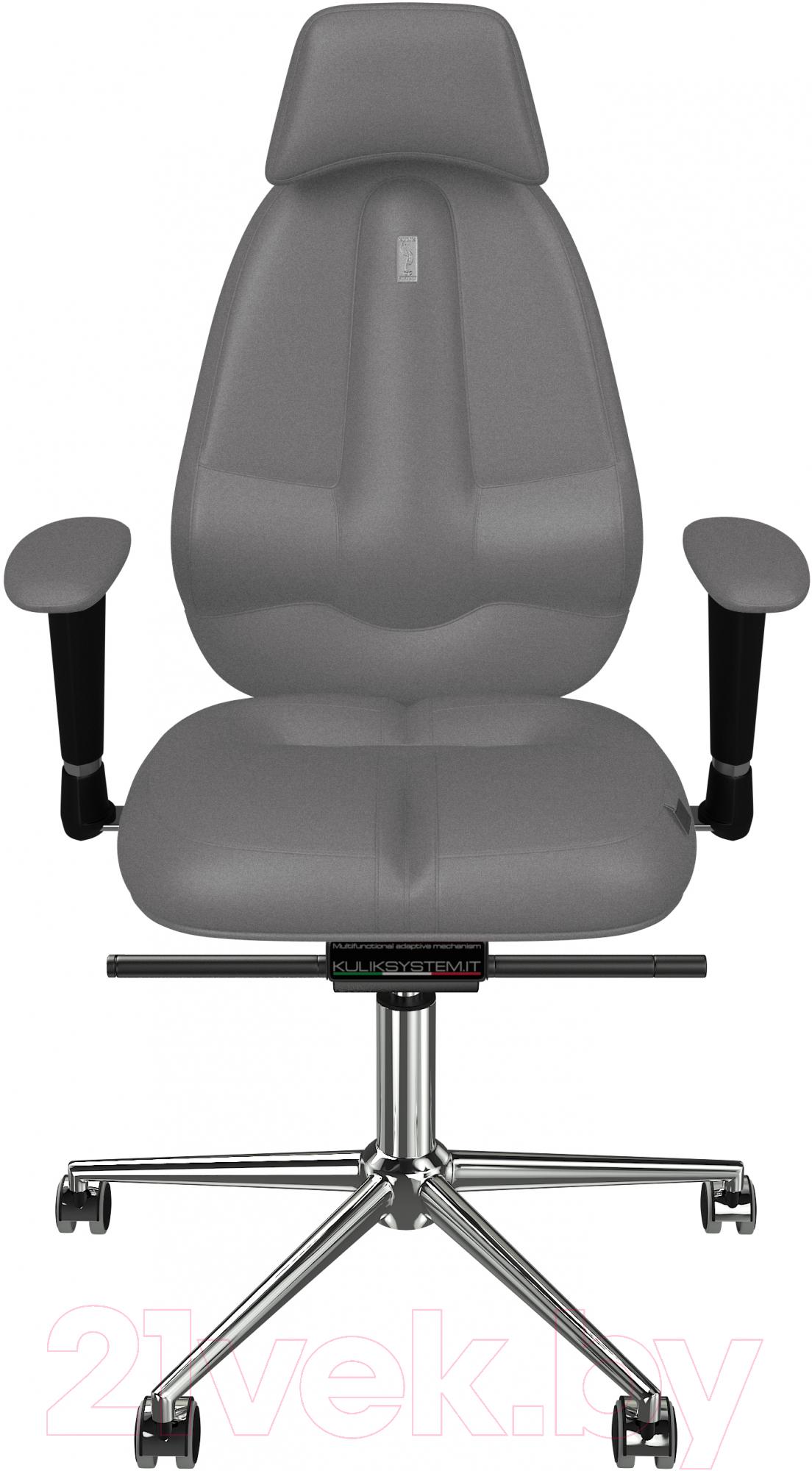Купить Кресло офисное Kulik System, Classic азур (серебристый с подголовником), Украина, Classic (Kulik System)
