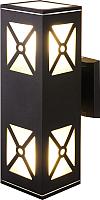 Бра уличное Elektrostandard 1405 Techno (черный) -