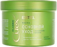 Маска для волос Estel Professional Curex Classic питание д/всех типов волос (500мл) -