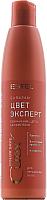 Бальзам для волос Estel Professional Curex Color Save поддержание цвета д/окрашен. волос (250мл) -