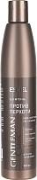 Шампунь для волос Estel Professional Curex Gentleman от перхоти (300мл) -