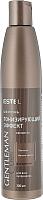 Шампунь для волос Estel Professional Curex Gentleman тонизирующий (300мл) -