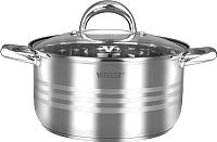 Кастрюля Vitesse VS-2070 -